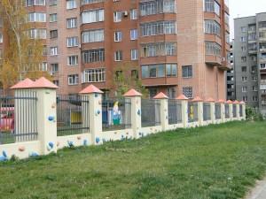 Построят экспериментальные социальные и жилые объекты