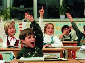 У детской столичной школы искусств будет пристройка