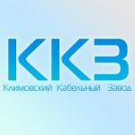 """ООО """"Климовский кабельный завод"""""""