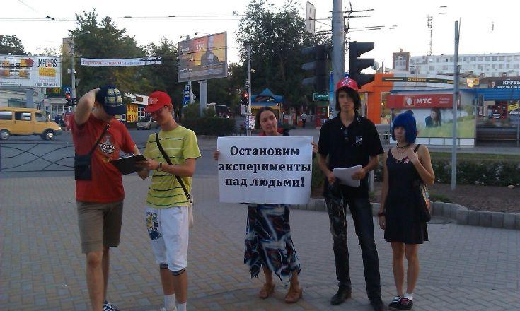 """В Астраханской области введение """"энергопайка"""" решили отложить"""