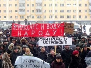 Митинг обеспокоенных жителей в поселке Юдино