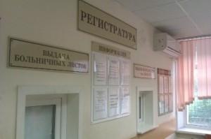 Две поликлиники почти построены на севере Москвы