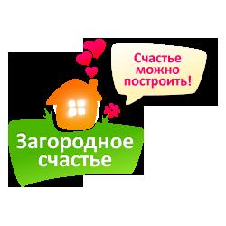 """логотип ООО """"Загородное счастье"""""""