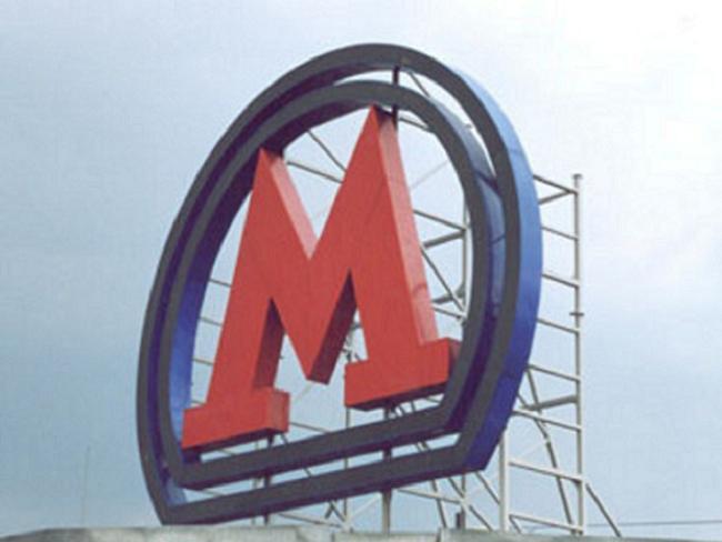 Мэр Москвы обещает пустить в строй Калининско-Солнцевскую линию московского метрополитена к началу 2017-го года