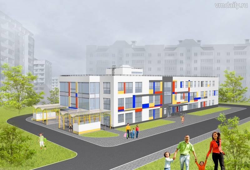 В Москве появится новый детский сад