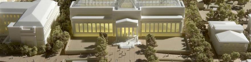 Победителем конкурса по разработке новой концепции развития музея имени А.С. Пушкина стала организация «Меганом»
