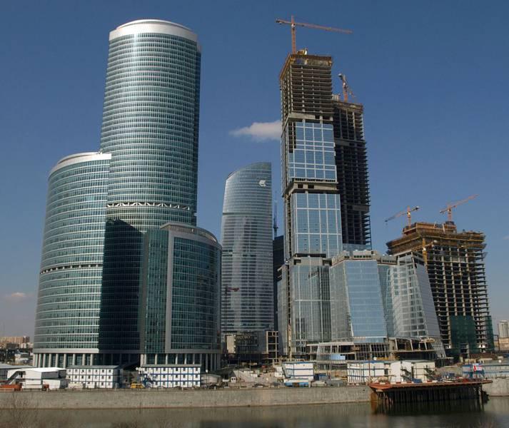 Москва отказывается от небоскребов