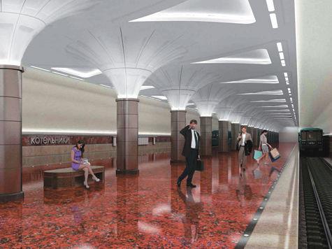 Станцию метро «Котельники» откроют, когда решат вопрос с транспортно-пересадочным узлом