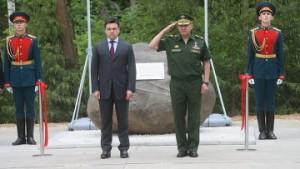 церемония закладки первого камня парка Патриот (гор. Кубинка)