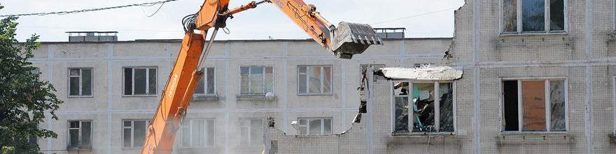 На северо-востоке Москвы сносят еще одну пятиэтажку