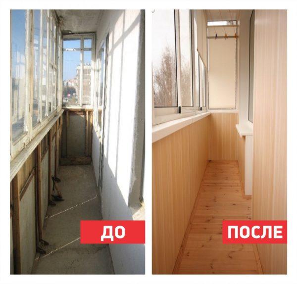 Обустройство и утепление балкона